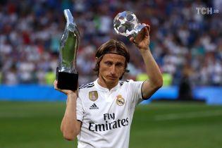 Лучший футболист года в Европе подозревается в уклонении от уплаты налогов