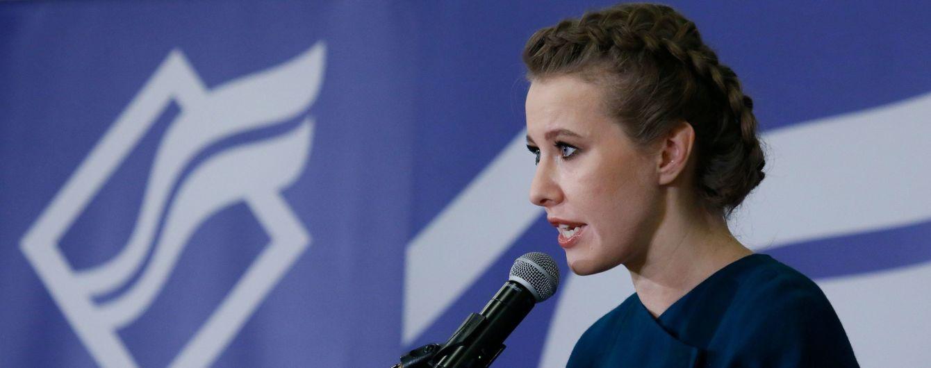 Собчак отказалась от предвыборной агитации в Крыму