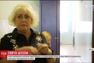Неля Штепа відзначила уродини в одному з найдорожчих ресторанів Слов'янська