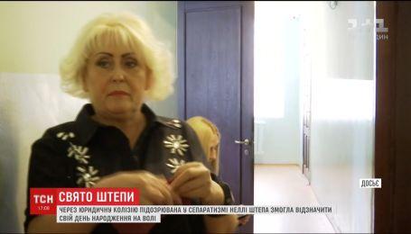 Неля Штепа отметила день рождения в одном из самых дорогих ресторанов Славянска