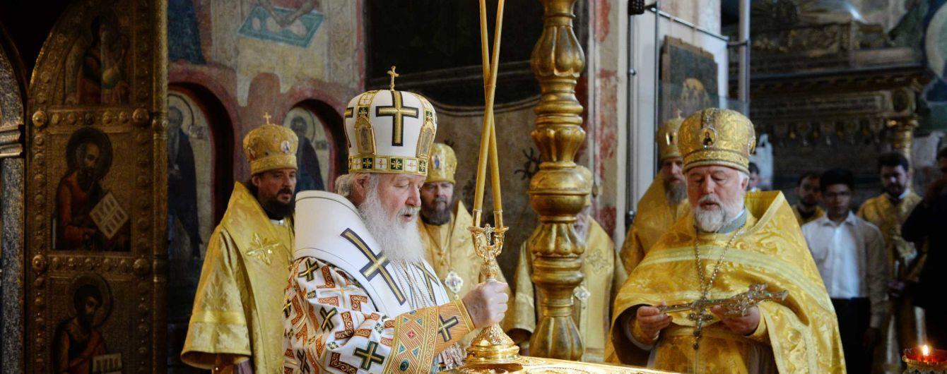 В РПЦ розповіли, як на їхню думку має вирішуватися питання автокефалії для України