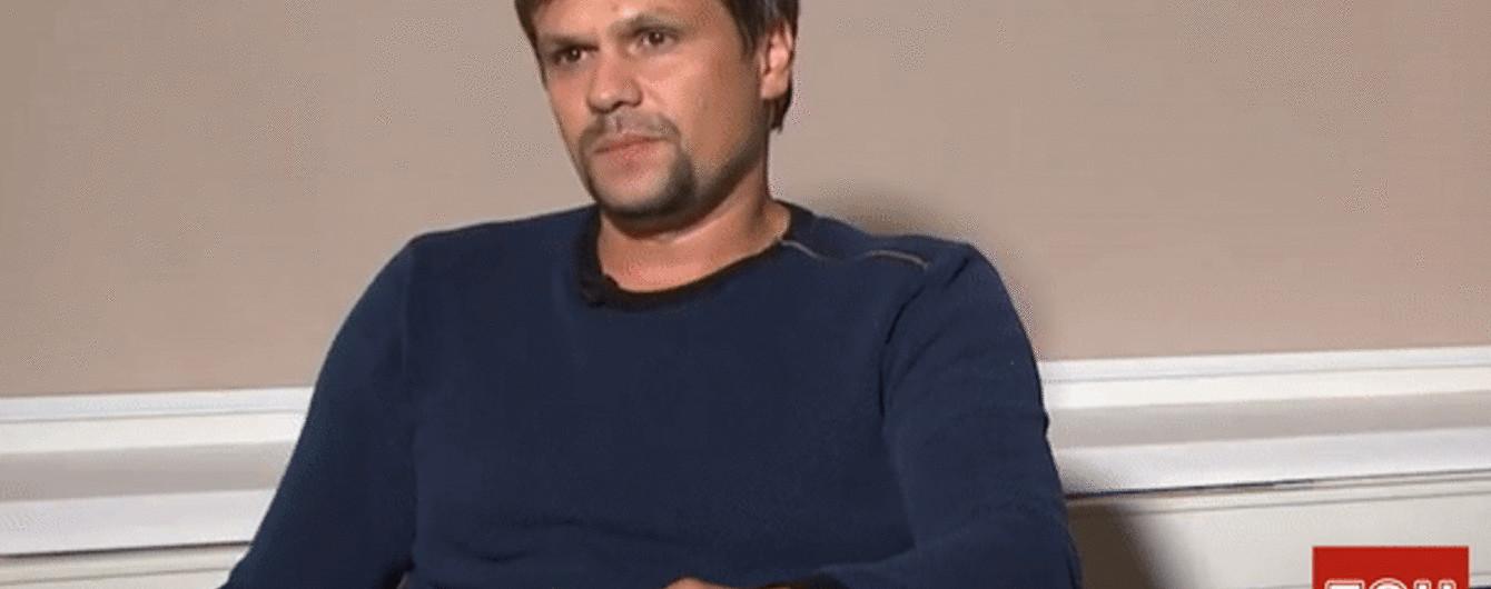 """Дело Скрипалей: экс-командир агента ГРУ Чепиги назвал информацию о его причастности """"шизофренией"""""""