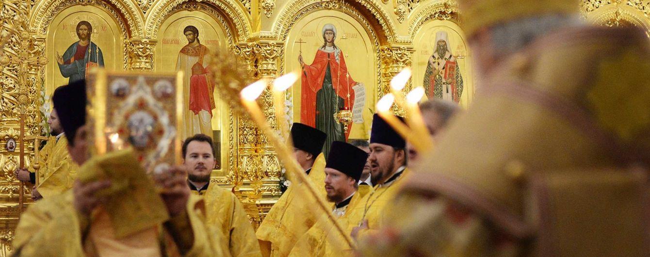 Верующим РПЦ запретили молиться за Вселенского патриарха Варфоломея