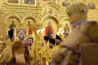 РПЦ оголосила Вселенського патріарха розкольником