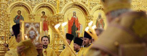 В храмах РПЦ начали устанавливать банкоматы