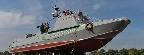 """Флот получил второй катер """"Кентавр"""" украинского производства"""