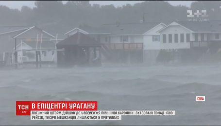 """Сотни охотников на штормы съезжаются в Северную Каролину, где свирепствует ураган """"Флоренс"""""""