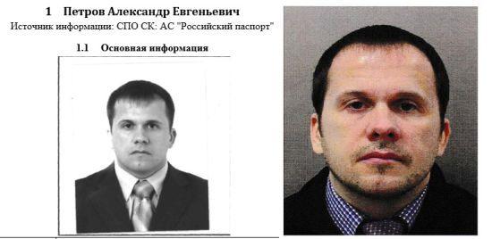 """Bellingcat знайшов у діяльності ГРУшників із Солсбері """"український слід"""""""