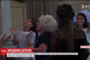 Підозрювана у сепаратизмі Неля Штепа відгуляла іменини в одному з найдорожчих ресторанів Слов'янська