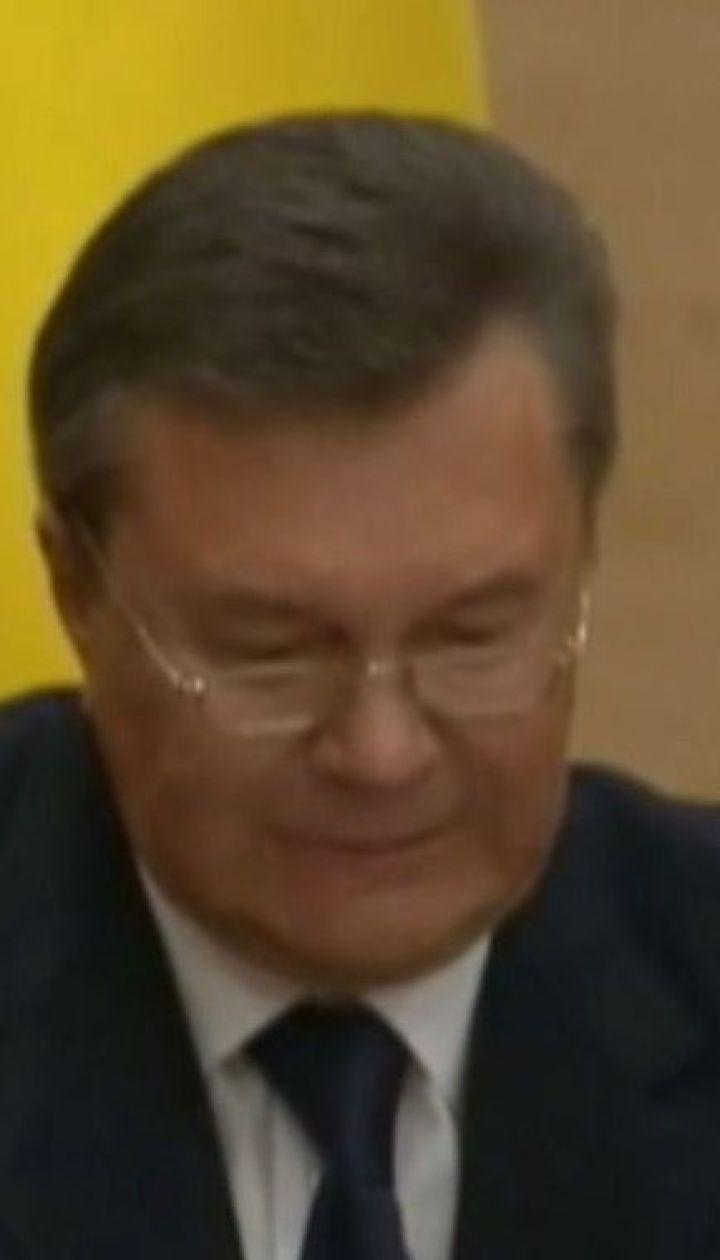 """""""Долг Януковича"""": британский суд удовлетворил жалобу Украинs в споре с Россией"""