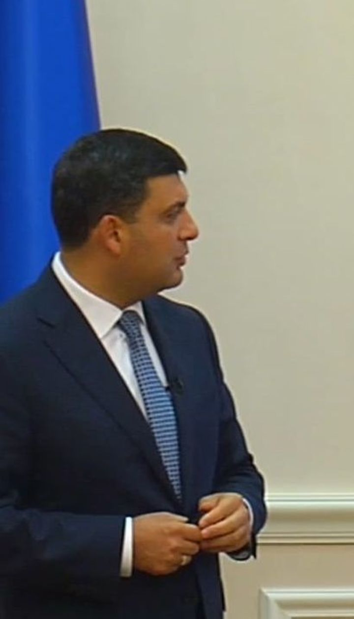 Кабмин утвердил проект бюджета на 2019 гож