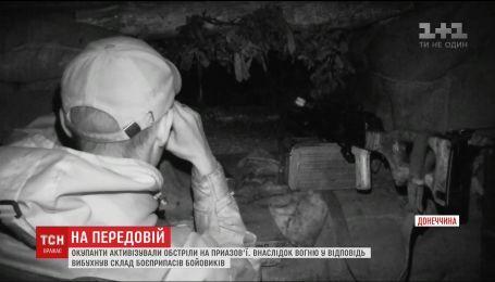Боевики активизировали обстрелы украинских позиций на Приазовье