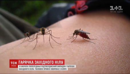 В Україні попередньо підтвердили випадок лихоманки Західного Нілу