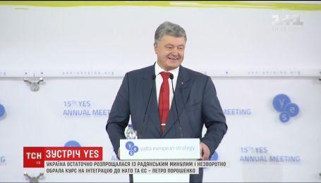 Порошенко рассказал, пойдет ли на второй президентский срок