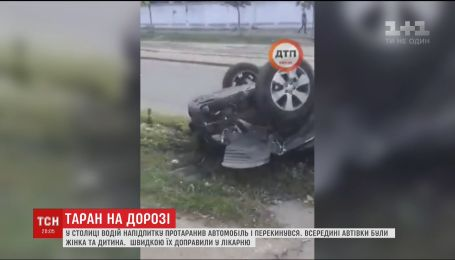 В Киеве пьяный водитель спровоцировал ДТП, в котором пострадали женщина с ребенком