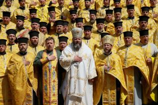 Автокефалія УПЦ може стати приводом для нового вторгнення Путіна в Україні - Financial Times