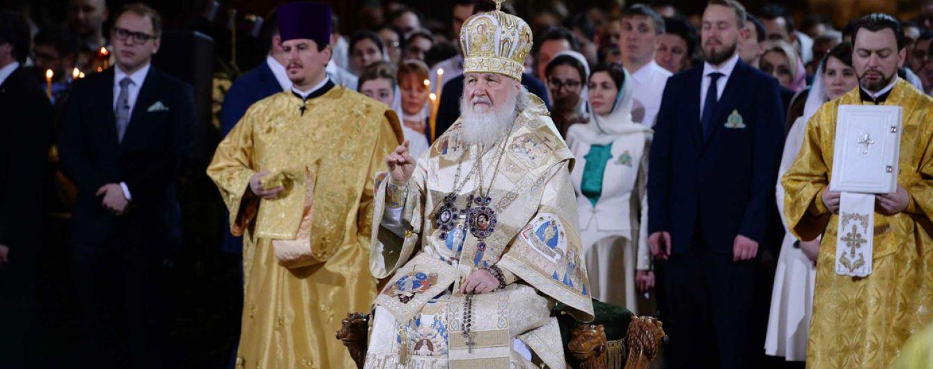 Константинополь відмовився розривати зв'язки з РПЦ - РосЗМІ