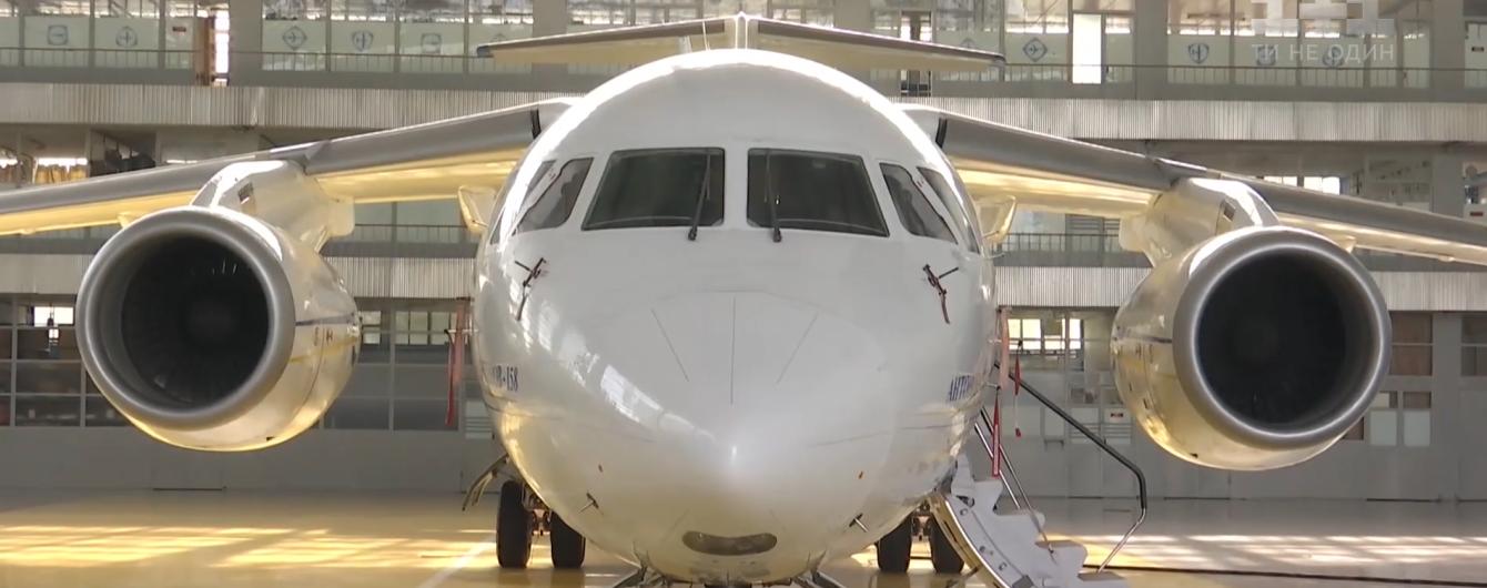 """""""Антонов"""" презентував покупцям літаки, які можуть з'явитися на внутрішніх авіарейсах"""