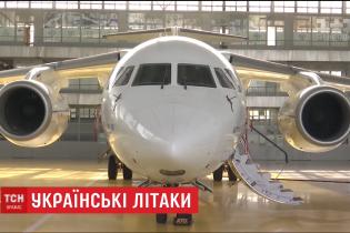 """""""Антонов"""" презентовал покупателям самолеты, которые могут появиться на внутренних авиарейсах"""