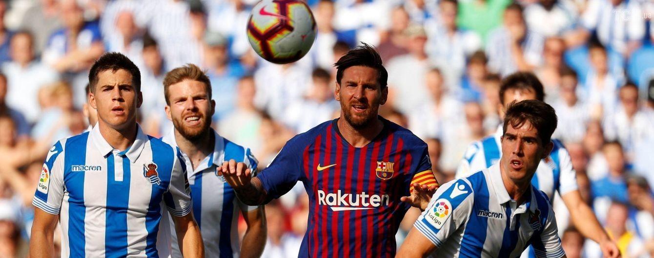 """""""Барселона"""" одержала волевую победу над """"Реал Сосьедадом"""", проигрывая 0:1"""