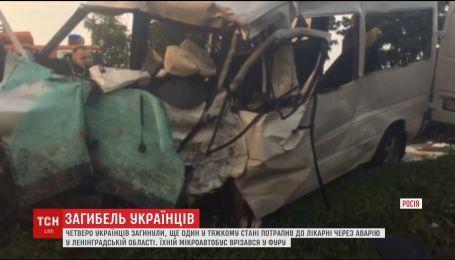 Лобовое столкновение. В России из-за ДТП погибли четверо украинцев