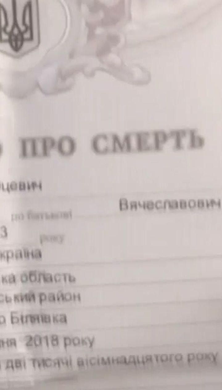 В Одесской области в скорой умер парень. Его не успели довезти из-за ям на дорогах