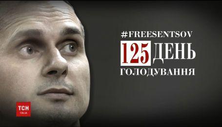 В поддержку Сенцова в Москве состоялись одиночные пикеты