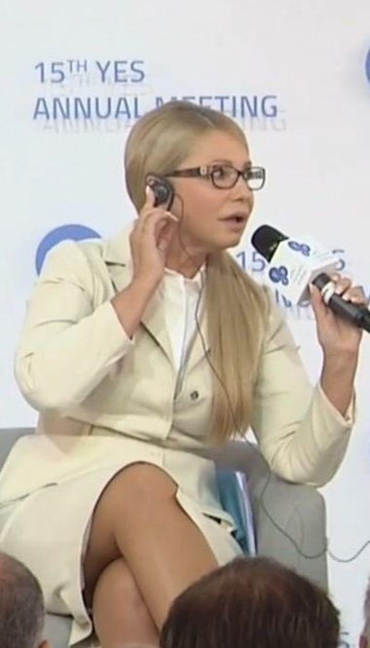 Чи буде балотуватися Вакарчук у президенти та як близька до Москви Тимошенко – найяскравіші виступи на YES