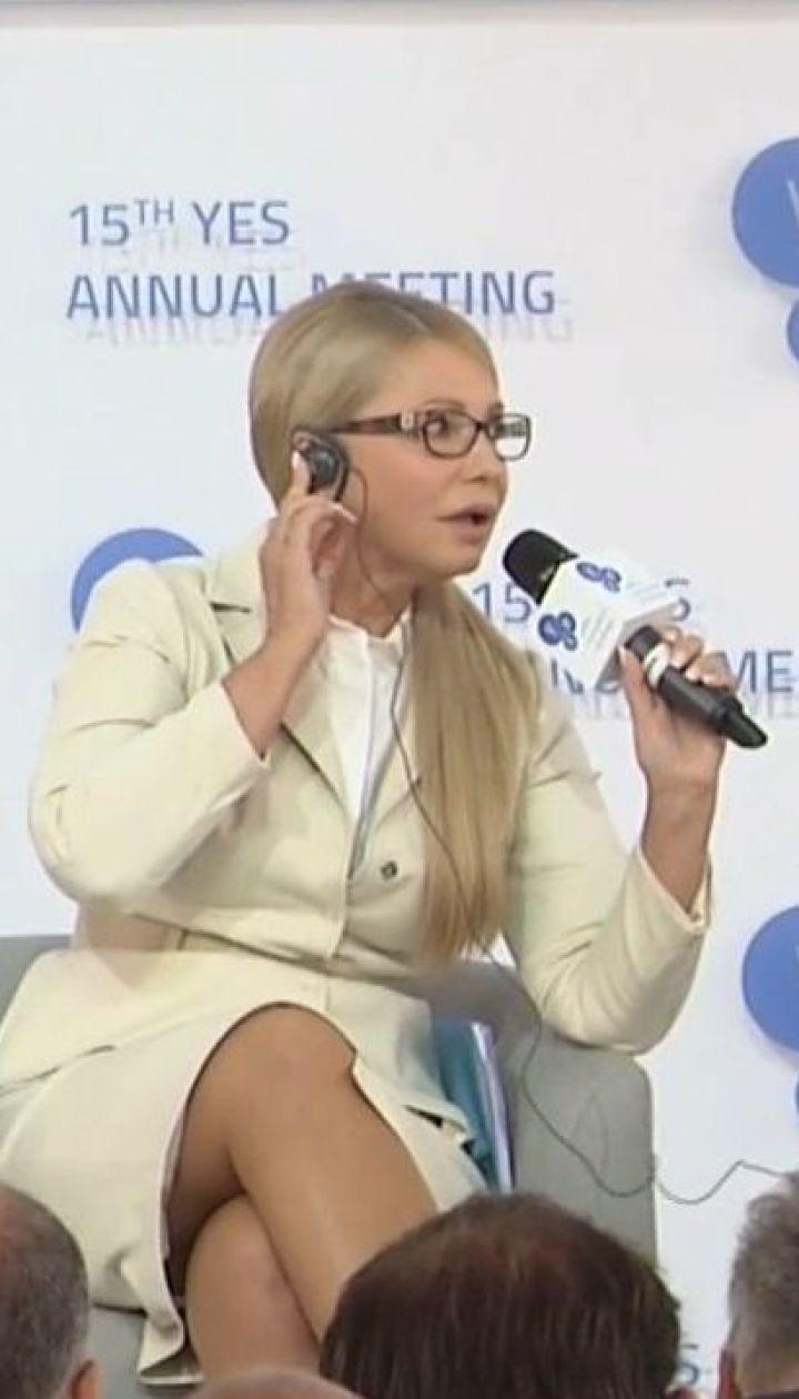 Будет ли баллотироваться Вакарчук в президенты и как близка к Москве Тимошенко - самые яркие выступления на YES