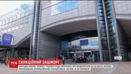 Набуло чинності рішення Ради ЄС про продовження антиросійських санкцій ще на півроку