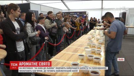 """Фестиваль """"На каву до Львова"""" зібрав тисячі туристів"""