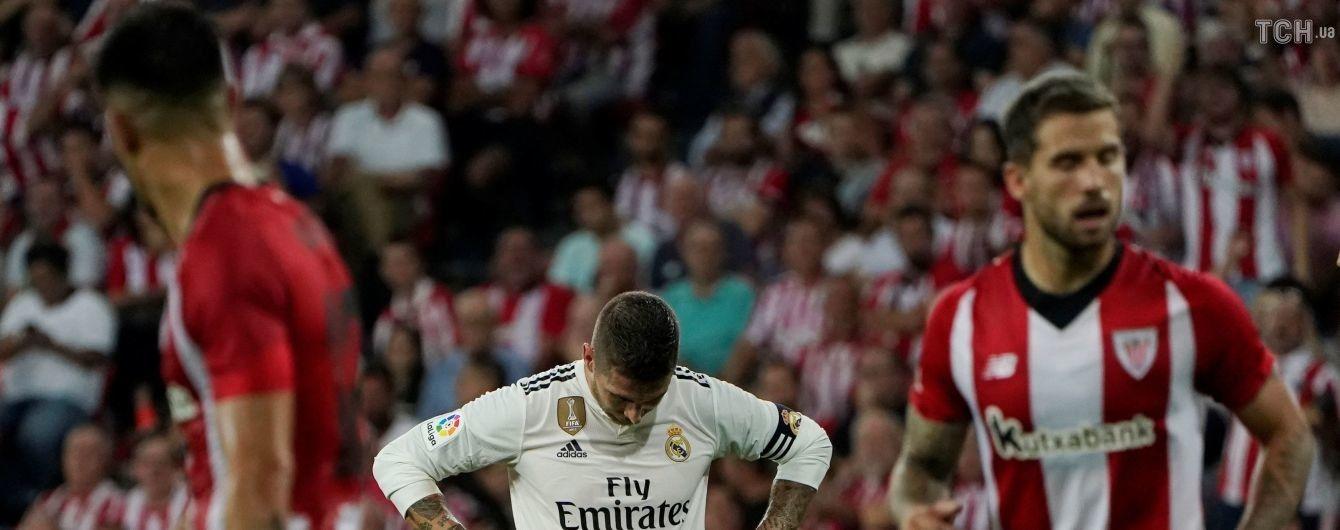 """""""Реал"""" втратив перші очки в чемпіонаті"""