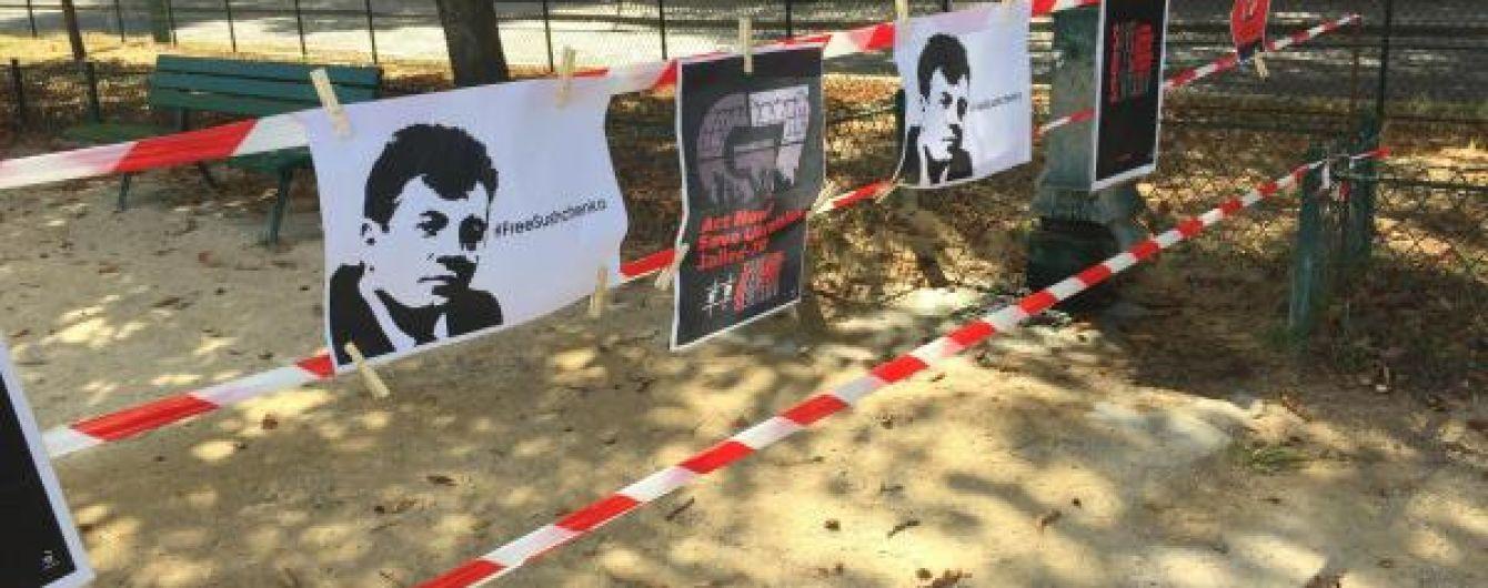 Французские режиссеры объявили голодовку в поддержку Сенцова