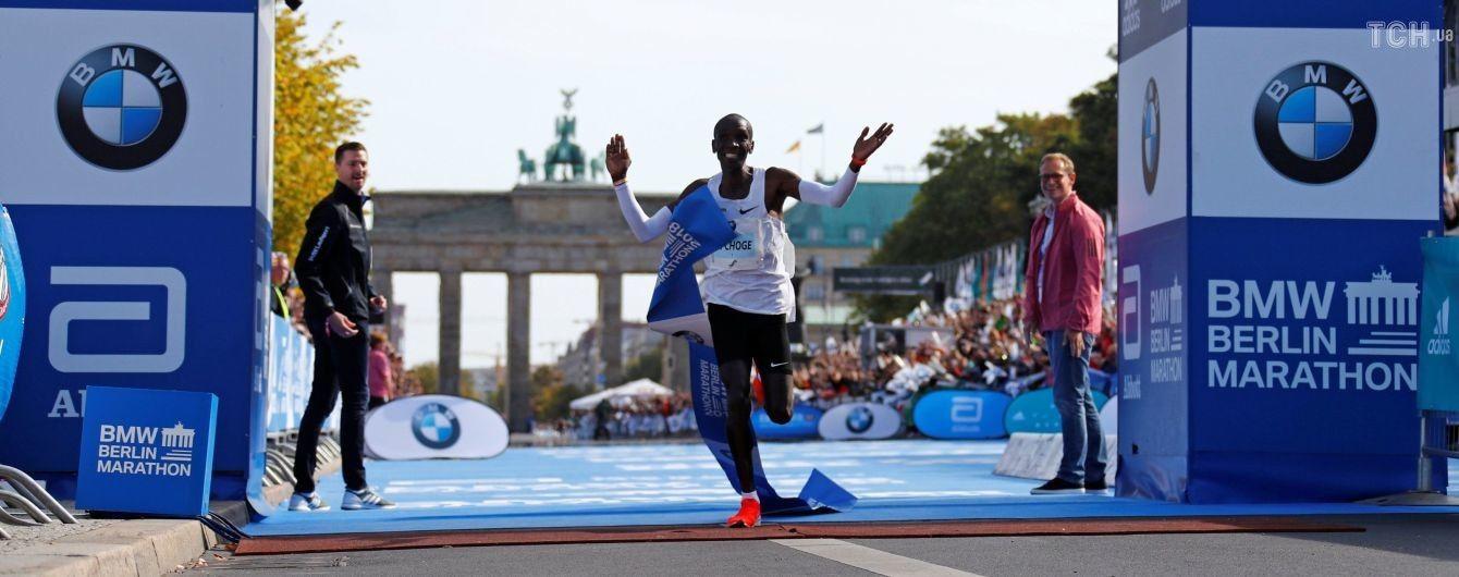 Кенийский бегун установил фантастический мировой рекорд в марафоне