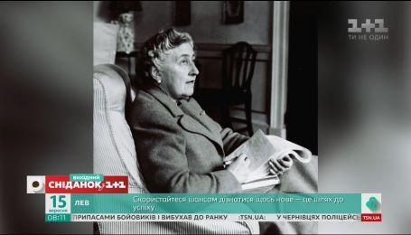 11 днів без Агати Крісті - неймовірна історія з біографії письменниці