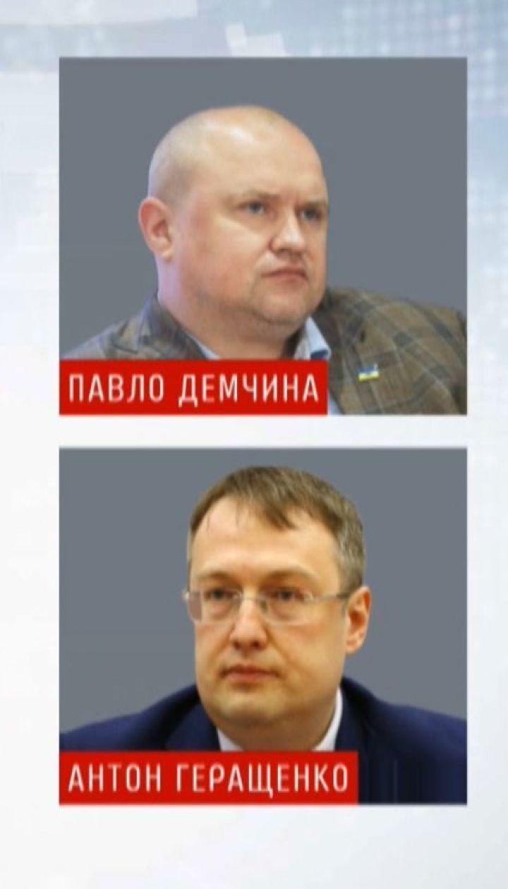 Четверо чиновников, чье состояние проверяет НАБУ, заявили о политическом характере преследования