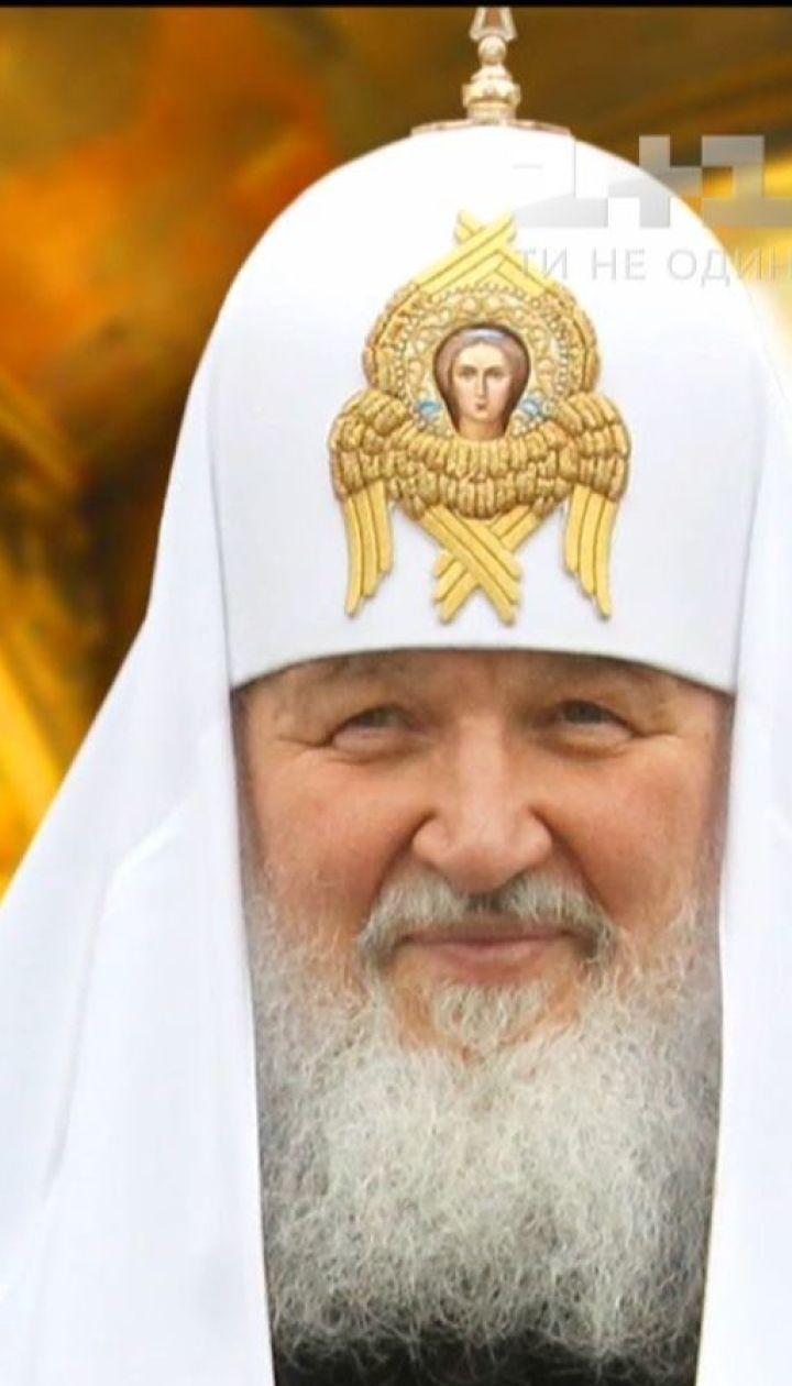Москва нарушила каноны и начала процесс раскола в мировом православии