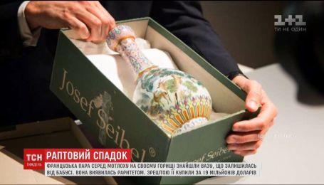 Французьке подружжя продало знайдену на горищі вазу за 19 мільйонів доларів