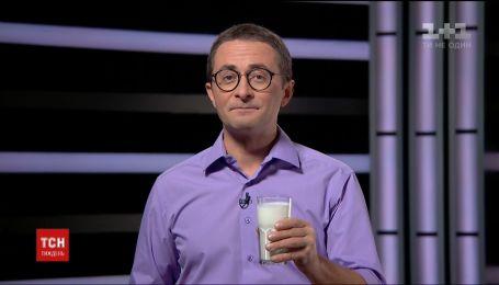 Молоко за вредность и клоуны возле Путина - ироничный взгляд на новости недели
