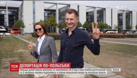 Польша депортировала украинку по подозрению в попытке свергнуть правительство за российские деньги