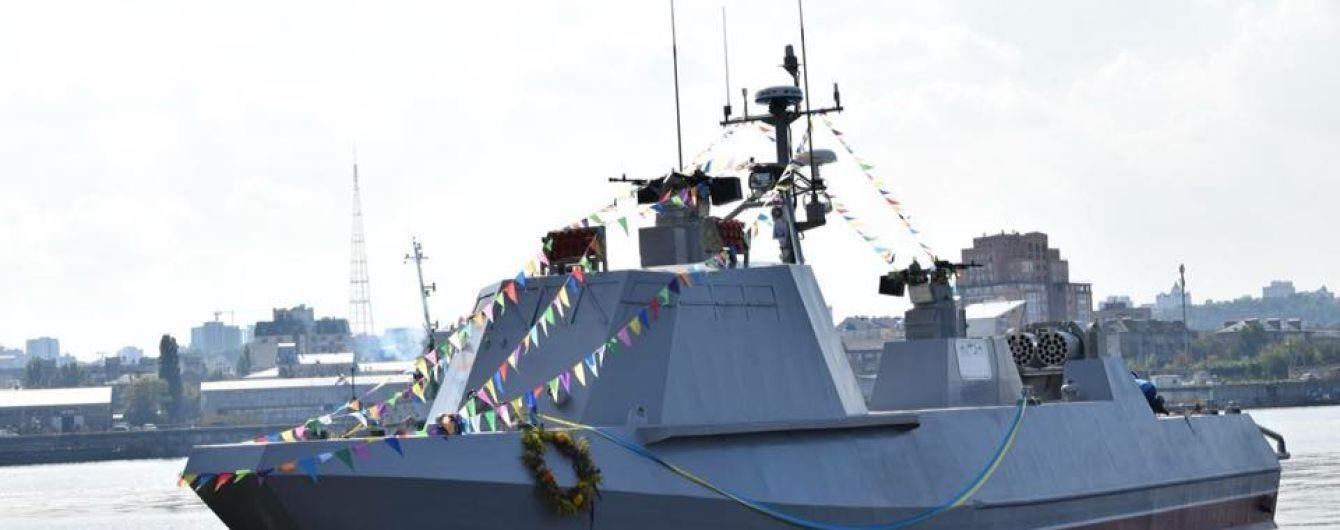 На Азовському морі до кінця року з'явиться українська військово-морська база - уряд