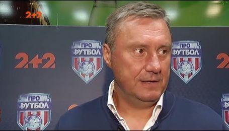 """Хацкевич не планує йти з """"Динамо"""": """"Ми продовжуємо будувати команду"""""""