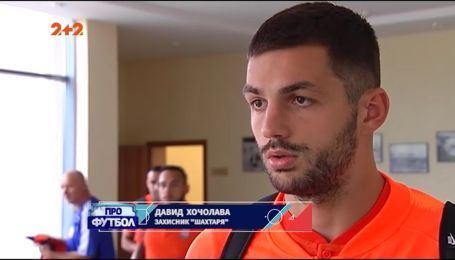 """Александрия - Шахтер - 0:2. Почему """"горнякам"""" непросто далась победа над соперником"""