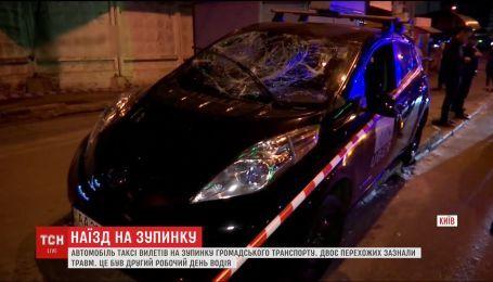 В Києві таксі влетіло у зупинку громадського транспорту з людьми