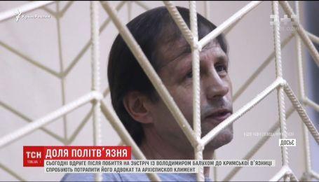 К Владимиру Балуху во второй раз в тюрьму попытаются попасть адвокат и священник