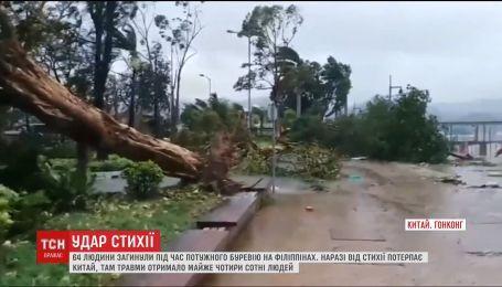 """Тайфун """"Мангхут"""" обрушился на южное побережье Китая"""