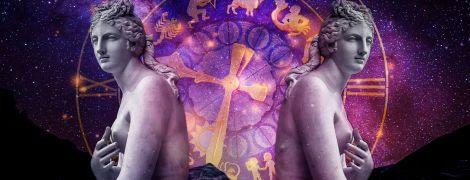 Что звезды нам пророчат: гороскоп на 17-23 сентября