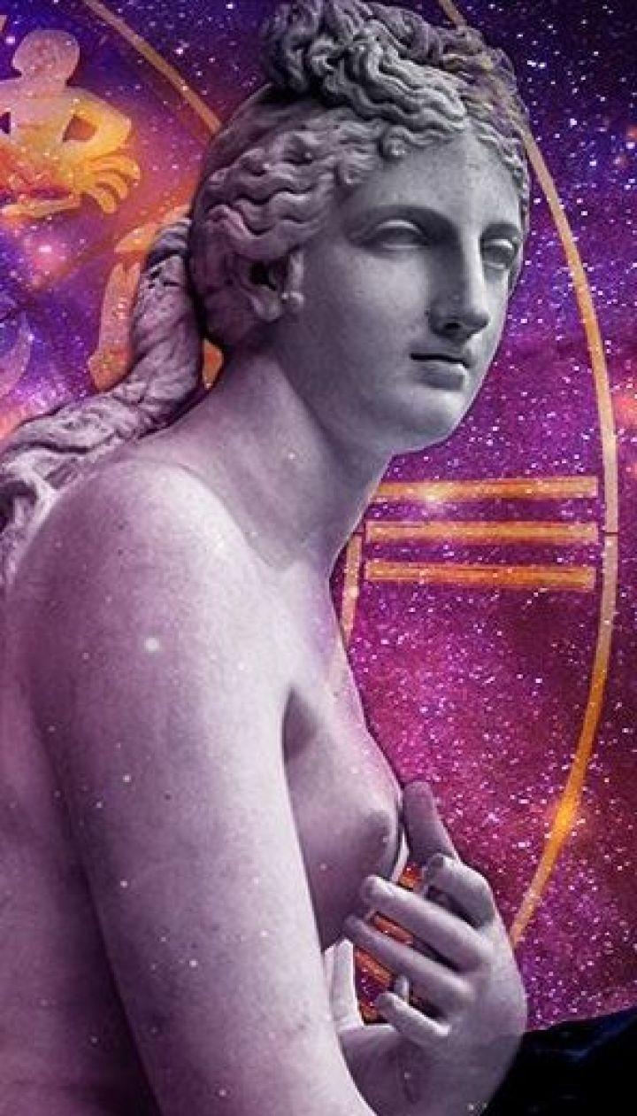 Що зірки нам пророкують: гороскоп на 17-23 вересня