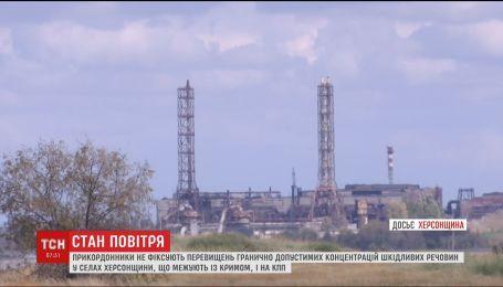 На Херсонщині не виявили шкідливих речовин у прикордонних селах і на КПП поруч з Кримом