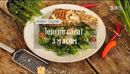 Теплый салат с мясом - рецепты Сеничкина